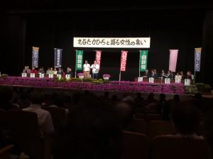 九谷候補女性の会