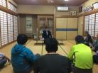 県政懇談会