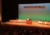 守田憲史を支える女性の会
