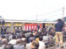 野田たけし事務所開き
