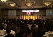 自民党熊本県連「新春の集い」